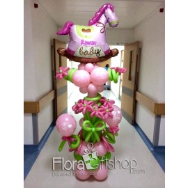 Pink horse baby Balloons