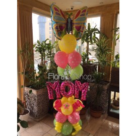 Butterfly Mom Balloons