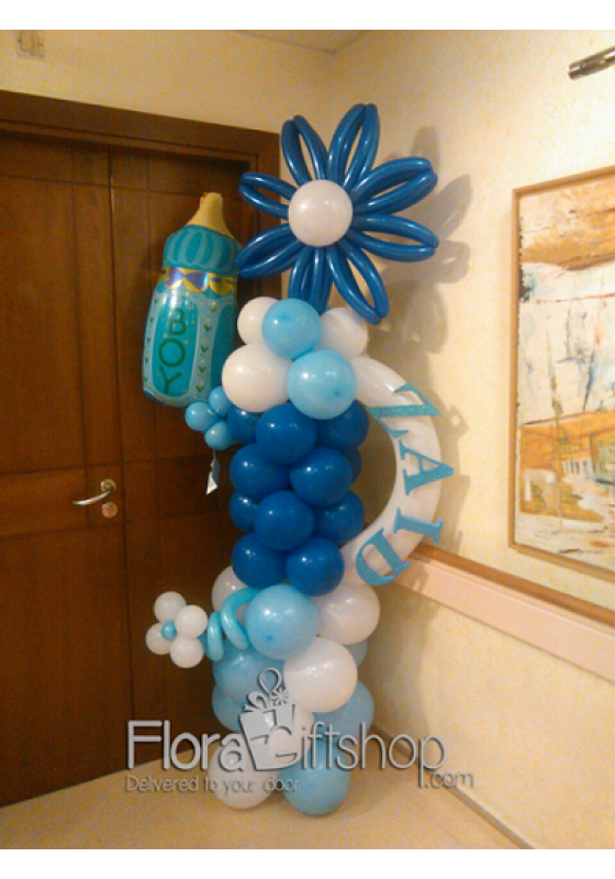 Flower for my baby Boy Balloons